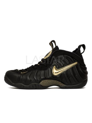 Nike Air Foamposite Pro Black Metallic Gold 624041-009