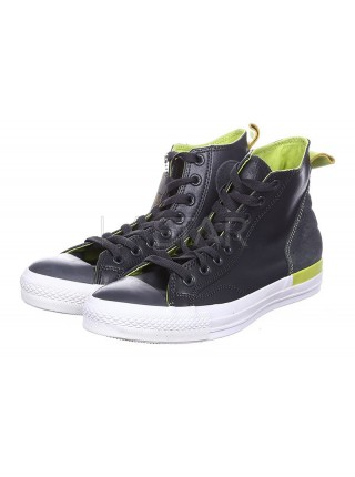 Converse High Leather Grey