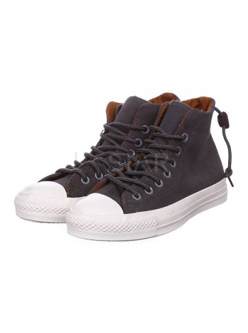 Converse High Suede Gray Brown